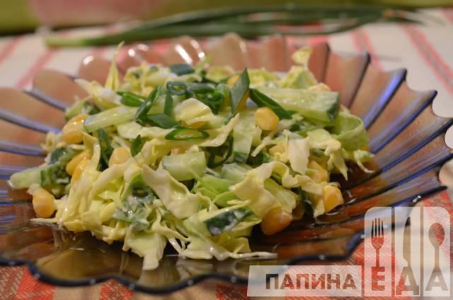 папин салат с фото