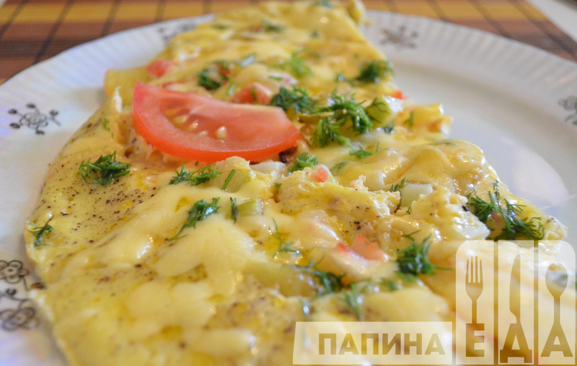Рецепты омлета с овощами пошагово