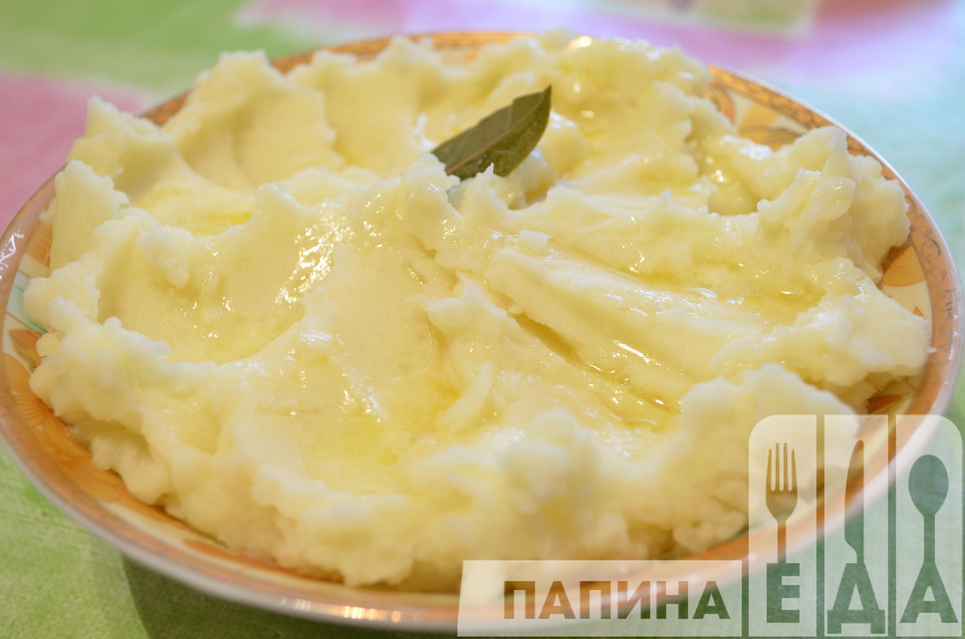Картофельное пюре - Пошаговый рецепт с фото Блюда из 61