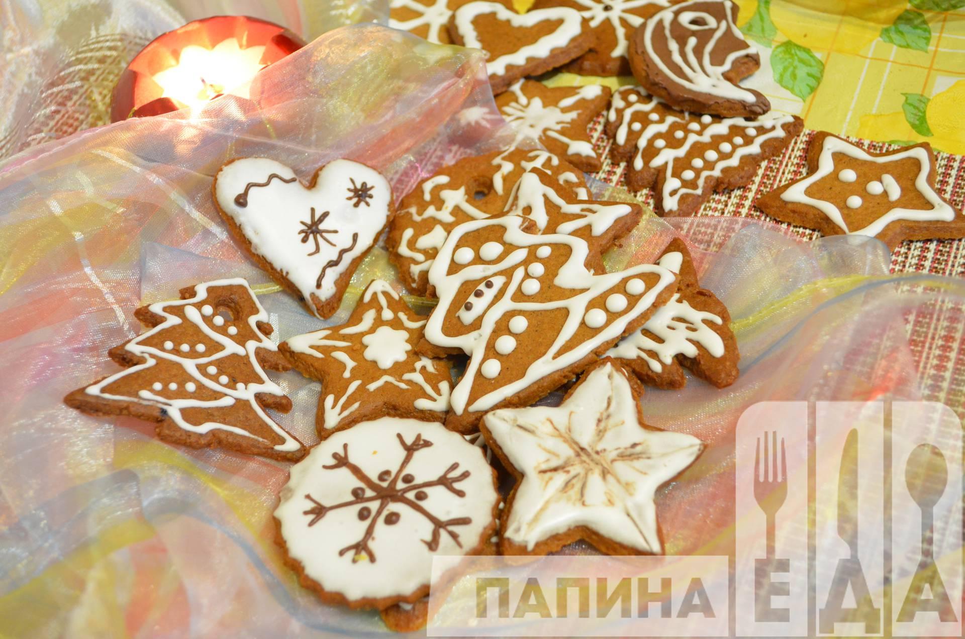 Печенье рождественское рецепт пошагово в