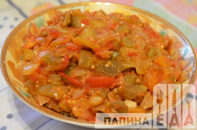 Овочева ікра з баклажанами і помідорами