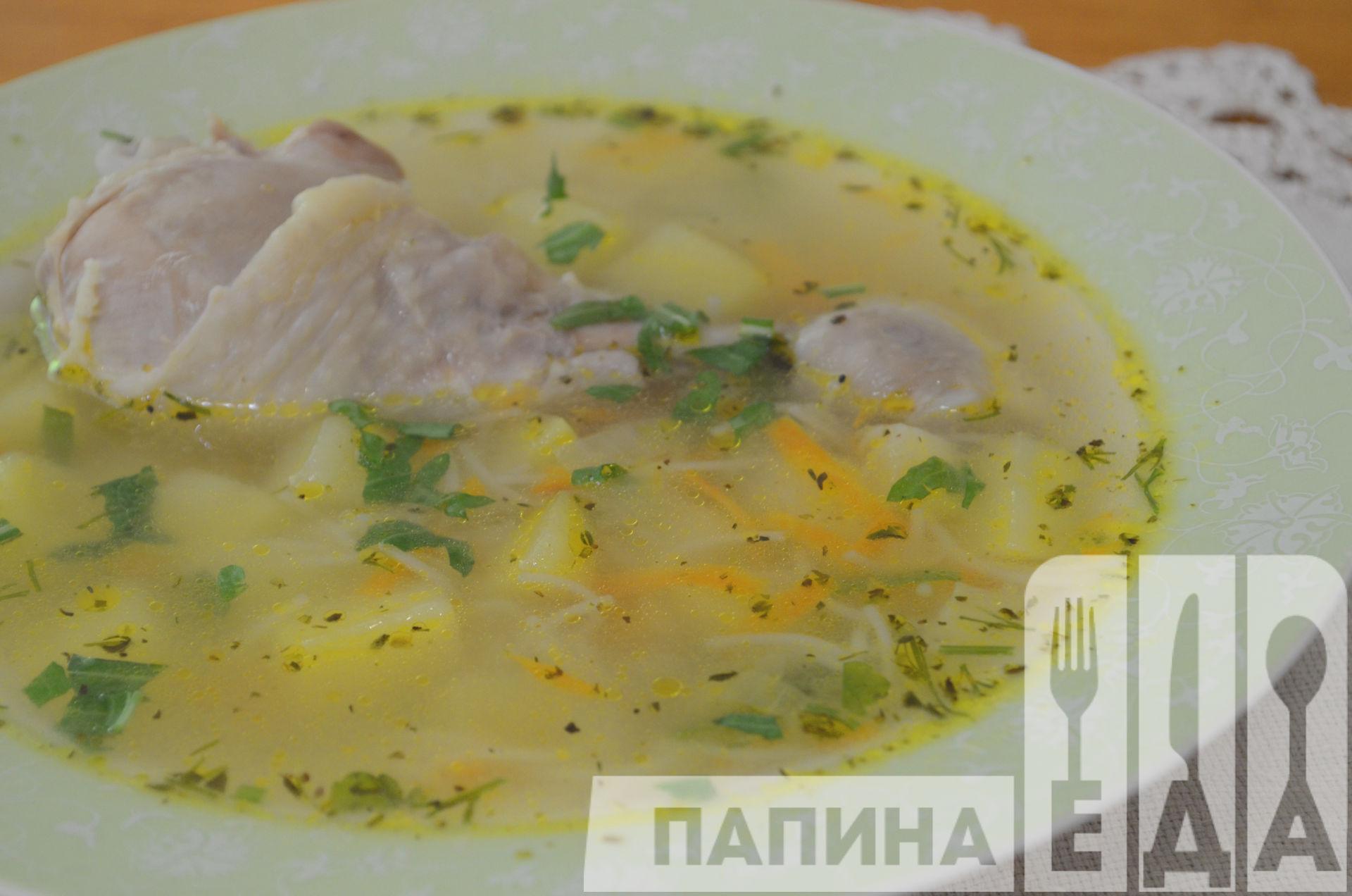 Куриный суп со звездочками рецепт пошагово