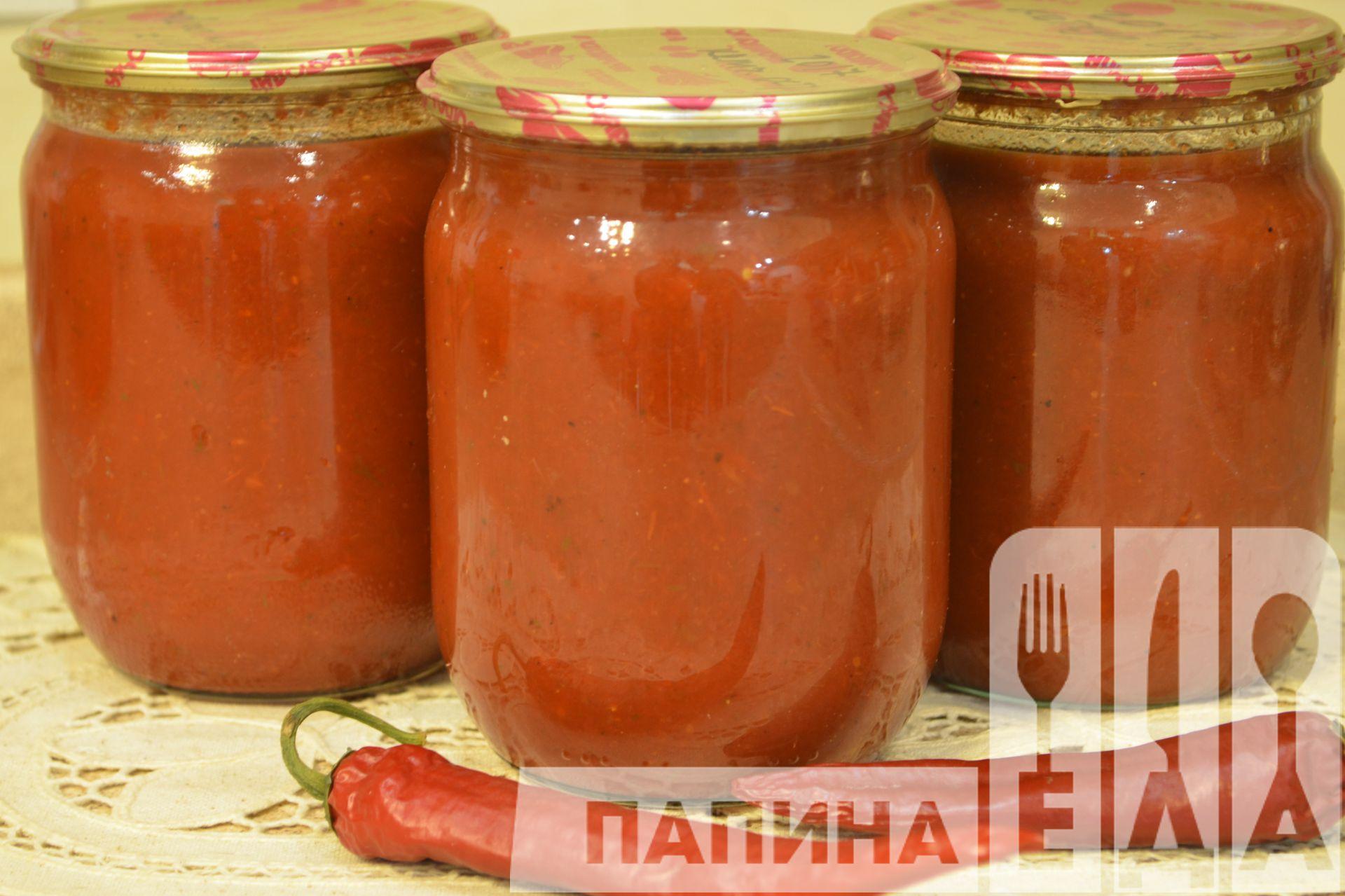 Хрен в домашних условиях рецепт с помидором 136